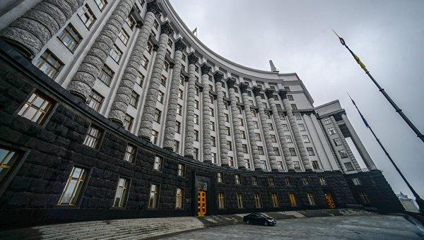 Кабмин сократил руководителя ГПтС из-за ликвидации ведомства
