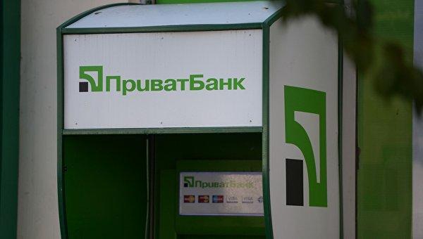Гройсман онационализации ПриватБанка: сэтого момента деньги украинцев надежно защищены