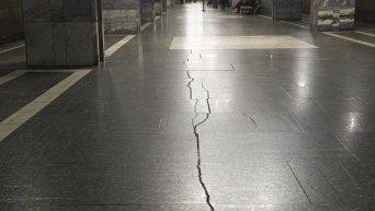 Большие трещины на станции метро Тараса Шевченко в Киеве