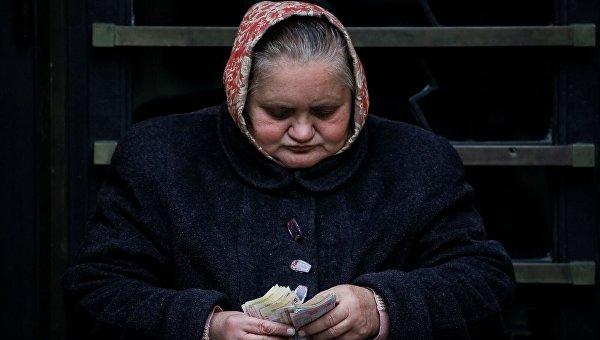 ВПФР обещали вернуть индексацию пенсий в следующем 2017