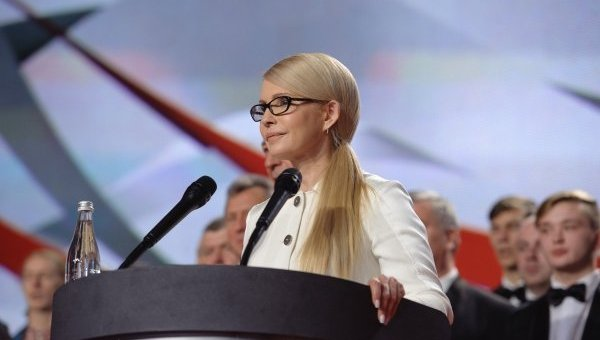 Юлия Тимошенко на съезде Батькивщины в Киеве. Архивное фото