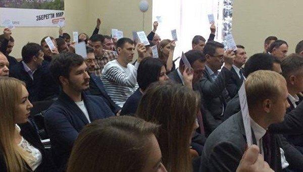 Партия БПП приняла решение обучастии вдекабрьских выборах