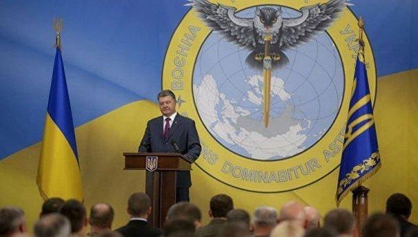 Новый герб украинских разведчиков