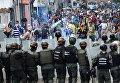 Массовые протесты в Венесуэле против президента. Архивное фото
