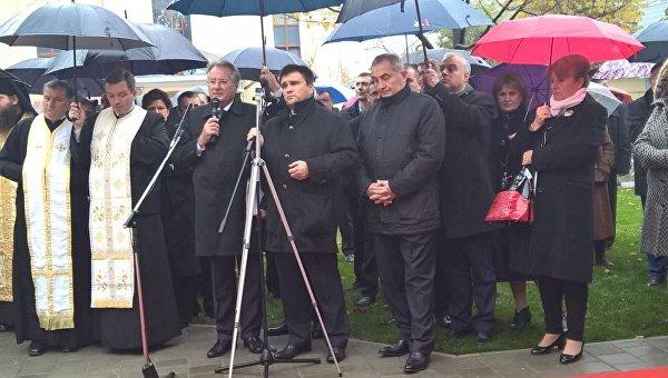 Министр иностранных дел Украины Павел Климкин в Румынии принял участие в открытии бюста Тараса Шевченко