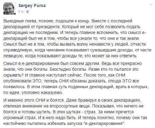У нардепа БПП Березенко нет жилья, поэтому за аренду дома он заплатил 597 тыс. грн: декларация - Цензор.НЕТ 3643