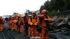 На шахте в Китае прогремел взрыв