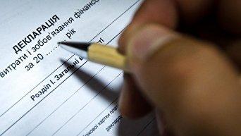 Электронное декларирование в Украине