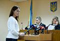 Вера Савченко на заседании Подольского райсуда Киева по делу против главы ЛНР Игоря Плотницкого