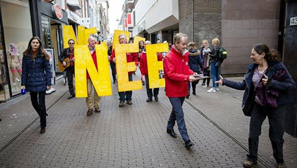 ВНидерландах назвали условия ратификации соглашение поассоциации Украина-ЕС
