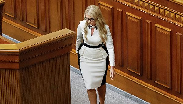 Тимошенко уличила Гройсмана «иего шайку» втайном увеличении собственных зарплат