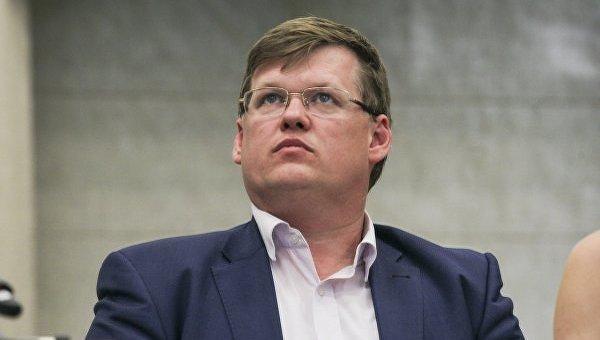 Вице-премьер министр Павел Розенко. Архивное фото