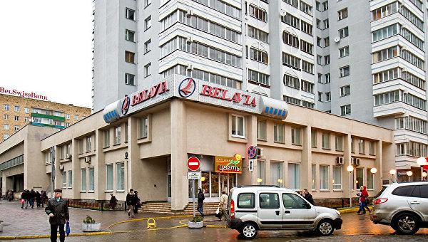 Центральный офис компании Белавиа. Архивное фото