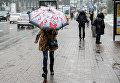 Дождь и снег в Киеве