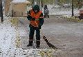 Мокрый снег в Киеве. Архивное фото