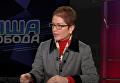 Йованович о нормандском формате, е-декларациях и помощи Украине. Видео