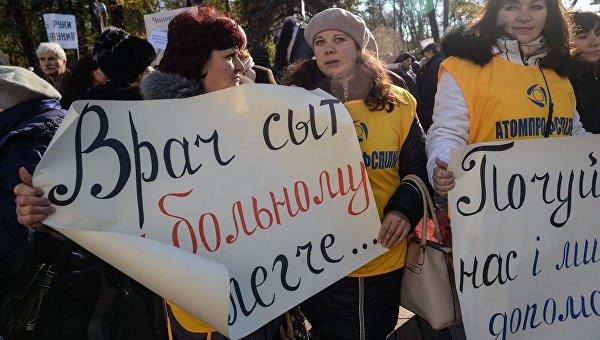 Акция протеста ученых и медиков под Кабмином и Радой в Киеве