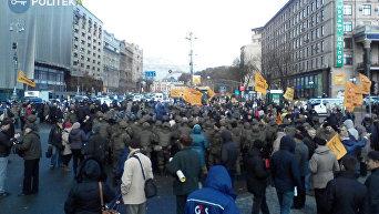 Протест вкладчиков лопнувшего банка Михайловский на Крещатике