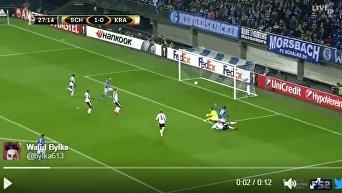 Коноплянка помог Шальке выйти в плей-офф Лиги Европы. Видео