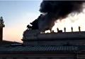 Мощный пожар в здании парламента Австрии. Видео