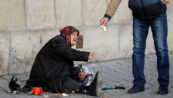 Картинки по запросу бедности