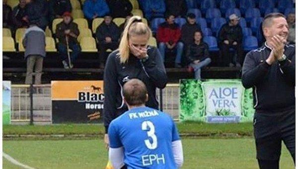ВСловакии футболист перед матчем сделал предложение боковому арбитру