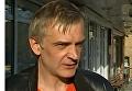 Сергей Ярыгин