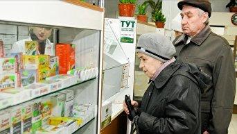 Пожилые люди в аптеке. Архивное фото