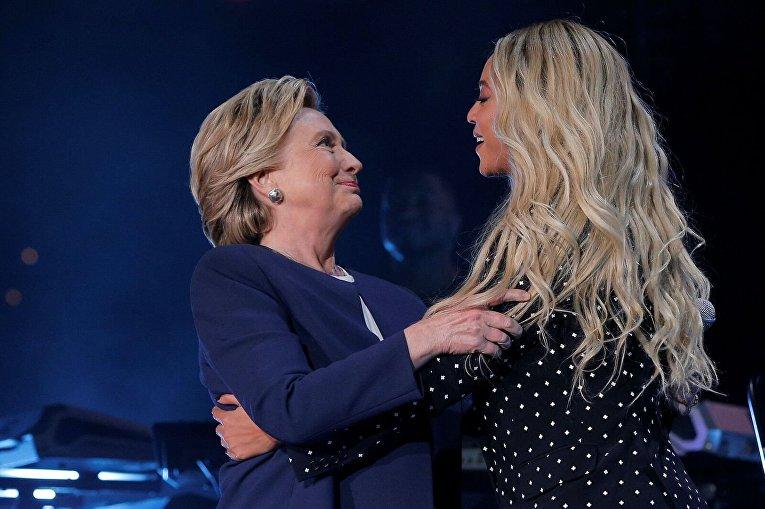 Бейонсе и Хиллари Клинтон