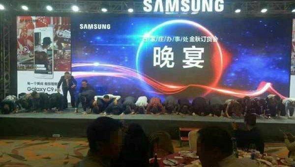 Топ-менеджеры компании Samsung на коленях извинились перед местными дилерами в Китае.