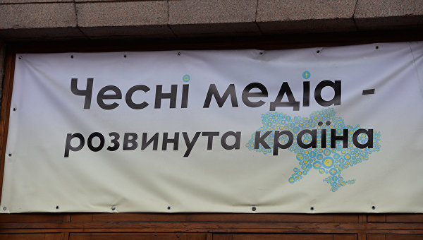 Украина поднялась врейтинге свободы прессы отРепортеров без границ