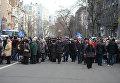 Участники акции протеста под НБУ. Архивное фото