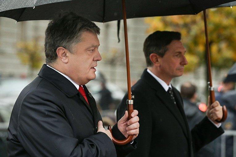 Визит Петра Порошенко в Словению