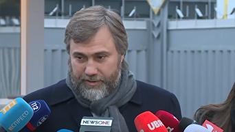 У меня крепкие нервы. Новинский вернулся в Украину. Видео