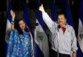 Действующий лидер Никарагуа Даниэль Ортега. Архивное фото