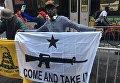 Противники Дональда Трампа возле его штаба в Нью-Йорке