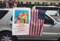 Сторонники Дональда Трампа под его штабом в Нью-Йорке