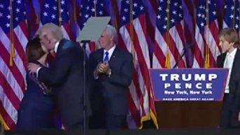 Трамп выступил с первой речью после победы на выборах президента США. Видео