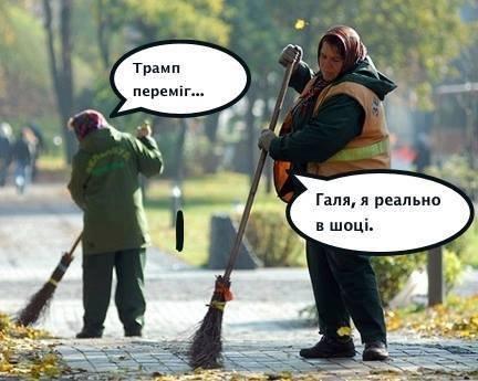ВКремле говорили о реакции В. Путина напобеду Трампа