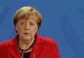 Меркель поздравила Дональда Трампа с победой. Видео