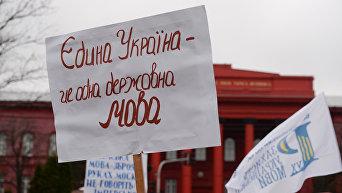 Вече и концерт у памятника Тарасу Шевченко в Киеве