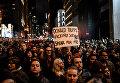 Акция протеста против Д. Трампа в Нью-Йорке