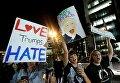 Протесты против избрания Трампа президентом США в Лос-Анджелесе