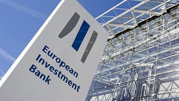 Штаб-квартира ЕИБ в Люксембурге