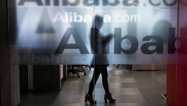 Alibaba в День холостяка в Китае