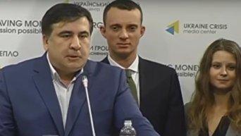 Саакашвили возмутил вопрос журналистки. Видео
