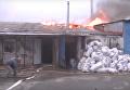 Пожар в здании бывшей макаронной фабрике в Харькове