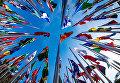 Флаги стран, входящих в Интерпол