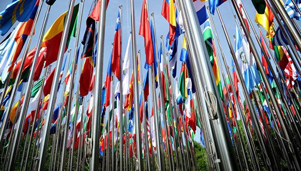 Флаги разных стран мира