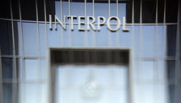 Интерпол объявил врозыск замглавы одного изукраинских банков